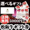 gift100.jpg