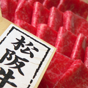 sukiyaki-gift.jpg